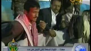 getlinkyoutube.com-شاهد 8 ارهابيين حوثيين القي القبض عليهم في صعده