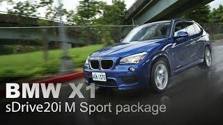 getlinkyoutube.com-完美輕休旅 BMW X1 sDrive20i