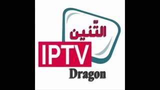 getlinkyoutube.com-شرح طريقة تشغيل IPTV وملف M3u على الاندرويد وTV Box
