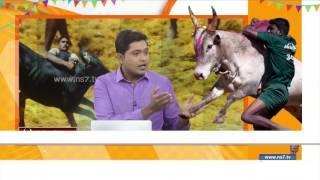 Karu Palaniappan on the importance of Jallikattu & Tamil culture | News7 Tamil