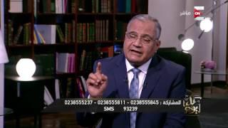 getlinkyoutube.com-كل يوم - فقرة الفكر الديني مع د.سعد الدين الهلالي - 11 أكتوبر 2016 .. الجزء الأول