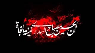 getlinkyoutube.com-بهترین نوحه افغانی -- بوی خون بوی خون آید