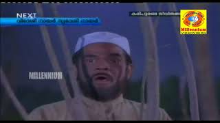 Deepamundenkil  |  Malayalam  Movie Song  |    Kari Puranda Jeevithangal |    K J Yesudas |