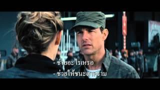 getlinkyoutube.com-Edge of Tomorrow - Trailer F1 (ซับไทย)
