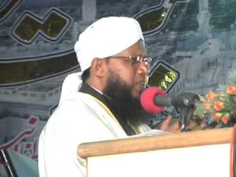 ISLAM KI BUNIYAD OR USKI EMARAT 6/11 - Mufassir-e-Qur'an Moulana Anis Ahmed Azad Qasmi Bilgrami.