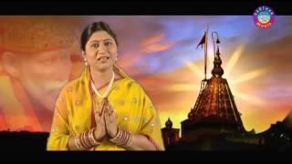 getlinkyoutube.com-Oriya Sai Baba Bhajan   SAI BHAGABAN   Hindi Devotional Song   Full HD VIDEO Song