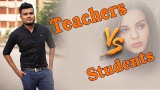 ছাত্রীর গোপন জিনিস দেখুন / Bangla Funny Video  / Bangla Fun EP 2