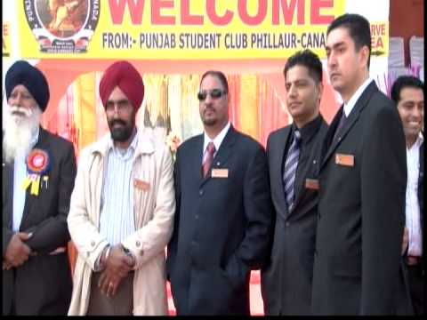 Maharaja Ranjit Singh Kabaddi Gold Cup Killa Philaur 2013 Part 1