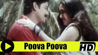 Telugu Song   Poova Poova   Rajamundry Rambha   Shakeela, Reshma, Maria