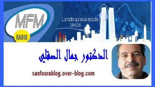 getlinkyoutube.com-حلقة الدكتور جمال الصقلي حول الليمون الحامضDr jamal skali