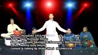 Kashmiri Song Aga Humsafar Ass
