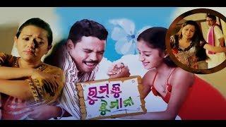 Odia Movie   Rumku Jhumana   Harihar Mohapatra   Akash   Priya   Odia Full Movies in 15min