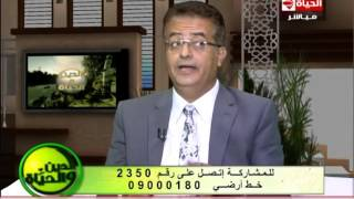 getlinkyoutube.com-برنامج الدين والحياة - حلقة الأربعاء7-10-2015 - تعامل الأم المصرية مع أطفالها - Aldeen wel hayah