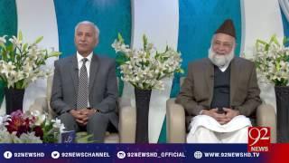 Subh E Noor - 22-01-2017 - 92NewsHD