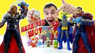getlinkyoutube.com-ПАПА Роб, Бэтмен, Супермен, Тор и Железный человек получают Киндер Подарки! День СУПЕРГЕРОЯ.