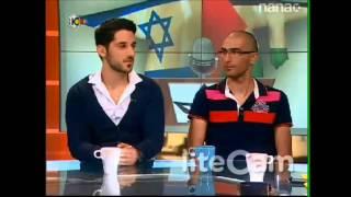 getlinkyoutube.com-אוניברסיטת תל אביב - חממה לטרור