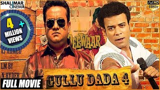 getlinkyoutube.com-Gullu Dada 4 Full Length Hyderabadi Movie || Aziz Naser , Adnan Saijd Khan
