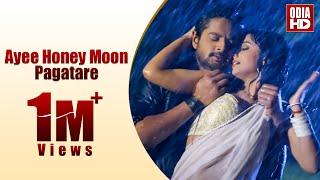 Ayee Honey Moon Pagatare - Odia Hot Romantic Song | Film - Tora Dineku Mora Dine | Amlan | ODIA HD