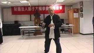 太極拳大師鞠鴻賓談左掤右掤
