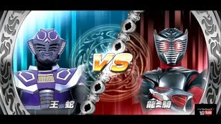 getlinkyoutube.com-Lest Play! Kamen Rider Super Climax Heroes Ep Ouja Vs Ryuki (Wii)