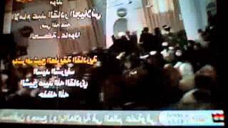 getlinkyoutube.com-عامودا مولد الباز عبد القادر الجيلاني.wmv