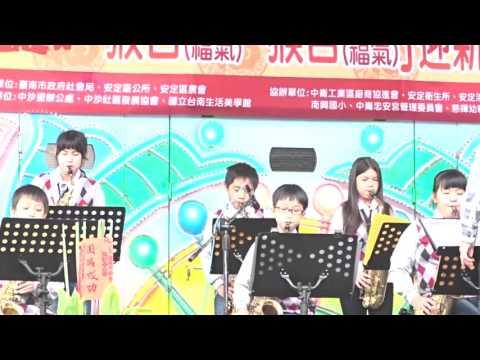 1050117瀨戶的新娘 - YouTube