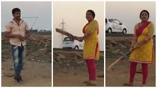 निरहुआ आम्रपाली खेलेंगे क्रिकेट  Video Nirahua And Amrapali Dubey Playing Cricket  Spicy Bhojpuri