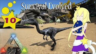 getlinkyoutube.com-Ark Survival Evolved S2 Ep10 Compy Taming and Breeding