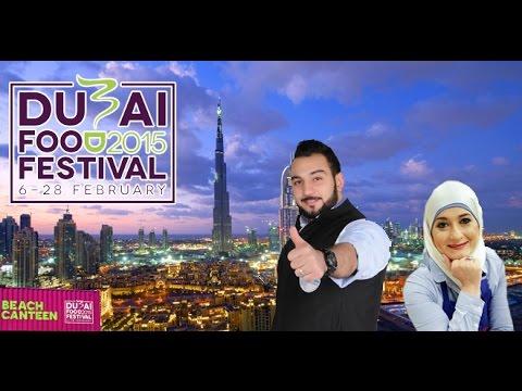 سفرة و فلوق دبي تجربة ولا اروع | Dubai Vlog