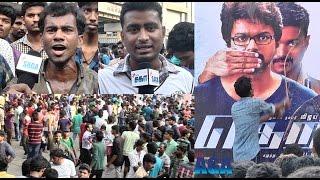 getlinkyoutube.com-Vijay Fan's angry with Theri Producer | Udhayam Theater - TS