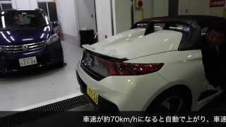 getlinkyoutube.com-【高画質】アクティブスポイラー(可変ウイング)開閉動画撮ってきました! Honda S660