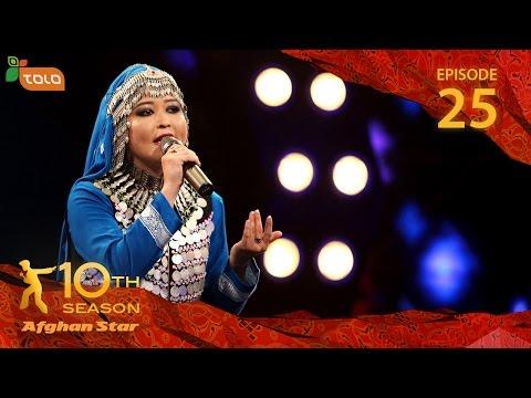 Afghan Star Season 10 - Episode 25 - Wild Card Show / فصل دهم ستاره افغان - قسمت بیست و پنجم