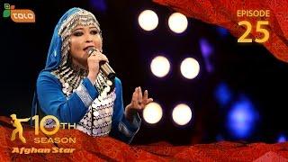 getlinkyoutube.com-Afghan Star Season 10 - Episode 25 - Wild Card Show / فصل دهم ستاره افغان - قسمت بیست و پنجم