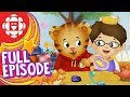 Daniel Tiger  - It's Love Day!Daniel's Love Day Surprise - Kids CBC 1