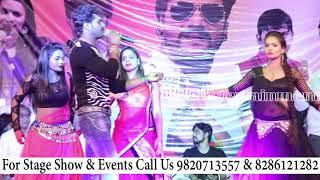 लूलिया और खेसारी, 2018 Latest Performance Khesari Lal Yadav, New Live Program, Bhojpuri Lokgeet