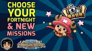 getlinkyoutube.com-Choose Your Own Fortnights & Raids, Special Chopper & Franky Islands [One Piece Treasure Cruise]