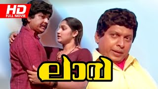 getlinkyoutube.com-Laava Malayalam Full Movie High Quality