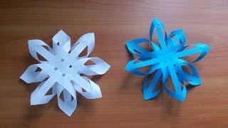 getlinkyoutube.com-Поделки на Новый Год. Как Сделать Объемную Снежинку из Бумаги Своими Руками. 3D Paper Snowflake