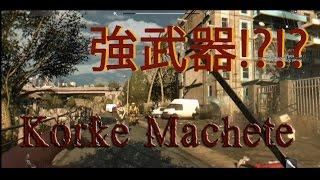 getlinkyoutube.com-【強武器!?】Dying Light --Korek Machete-- 【ブループリント】