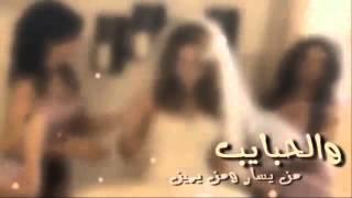 getlinkyoutube.com-نمودج دعوة زواج من اخت العروسه