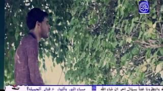 getlinkyoutube.com-المنشد محمد الحلفي / حبيبي
