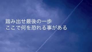 getlinkyoutube.com-最高の応援歌「最後の一歩」
