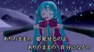 getlinkyoutube.com-【カラオケ Karaoke】 Let It Go (Piano Ver.) [MMD]【ガイドボーカル/初音ミク Guide Vocal /Hatsune Miku】