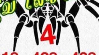 getlinkyoutube.com-เลขเด็ดแมงมุมดำ30/12/58 กลุ่มเลขนำโชค