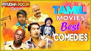 Latest Tamil Comedy Scenes