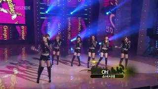 getlinkyoutube.com-【HD Live】少女時代SNSD - Run Devil Run & Oh! (101230)
