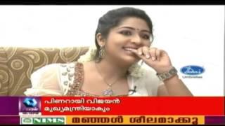 getlinkyoutube.com-Exclusive: Navya Nair Interviews Pinarayi Vijayan | 20th May 2016 | Full Episode