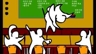 getlinkyoutube.com-양띵TV삼성[스릴/액션/범죄 선생님 몰래 춤추기]