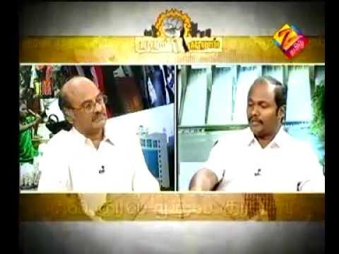 Z Tamil TV 03