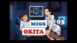 Summertime Saga Miss Okita Serum Quest | 0.15.3 | Final Quest | SERUM | Complete Walkthrough